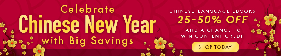 chinese new year 2020 sale banner