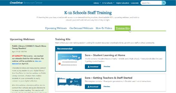 K-12 training materials